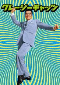 クレイジーキャッツ 日本一ボックス [DVD]