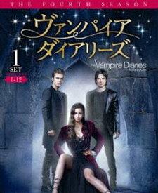 ヴァンパイア・ダイアリーズ〈フォース・シーズン〉 前半セット [DVD]