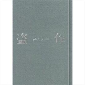 ヨルシカ / 盗作(初回限定盤/CD+カセット) [CD]
