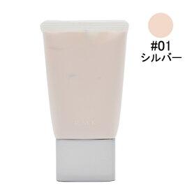 RMK ベーシックコントロールカラーN#01シルバー (化粧下地) 30g