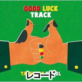 竹原ピストル / GOOD LUCK TRACK(完全生産限定盤/アナログ盤) [レコード]