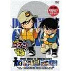 名探偵コナンDVD PART13 vol.4 [DVD]