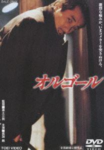 [DVD] オルゴール
