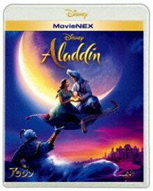 アラジン MovieNEX [Blu-ray]