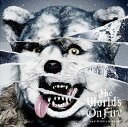 [CD] MAN WITH A MISSION/The World's On Fire(通常盤)