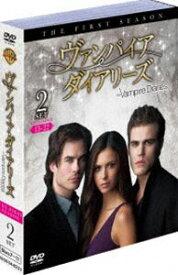 ヴァンパイア・ダイアリーズ〈ファースト・シーズン〉 セット2 [DVD]