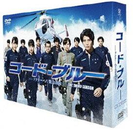 コード・ブルー ドクターヘリ緊急救命 THE THIRD SEASON DVD-BOX [DVD]