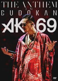 AK-69/THE ANTHEM in BUDOKAN [DVD]