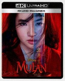 ムーラン 4K UHD MovieNEX [Ultra HD Blu-ray]