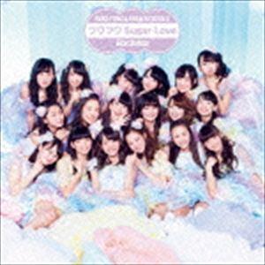 [CD] 原駅ステージA&ふわふわ/フワフワSugar Love/Rockstar(ふわふわ盤)