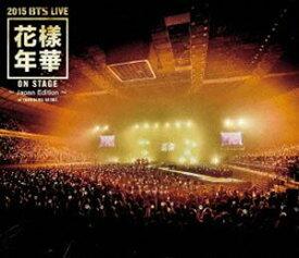 防弾少年団/2015 BTS LIVE<花様年華 on stage>〜Japan Edition〜at YOKOHAMA ARENA【Blu-ray】 [Blu-ray]