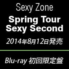 Sexy Zone Spring Tour Sexy Second Blu-ray(初回限定盤) [Blu-ray]