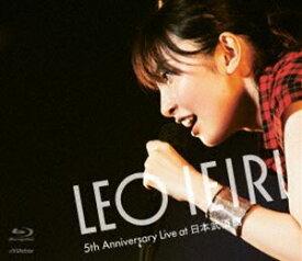 家入レオ/5th Anniversary Live at 日本武道館 [Blu-ray]