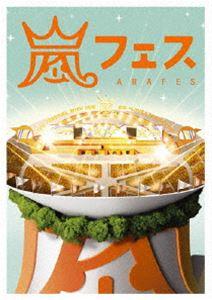 [DVD] 嵐/ARASHI アラフェス (通常版)