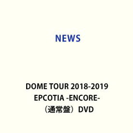 NEWS DOME TOUR 2018-2019 EPCOTIA -ENCORE-(通常盤) [DVD]