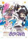[DVD] 魔法少女まどか☆マギカ 5(通常版)