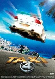 TAXi4 廉価版 DVD [DVD]