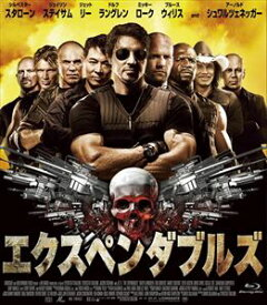【おトク値!】 エクスペンダブルズ [Blu-ray]
