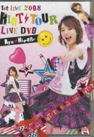 平野綾/1st LIVE 2008 RIOT TOUR LIVE DVD [DVD]