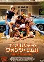 [DVD] エブリバディ・ウォンツ・サム!! 世界はボクらの手の中に