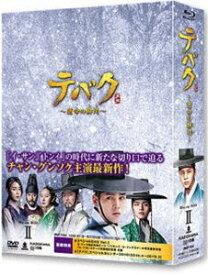 テバク 〜運命の瞬間〜 Blu-ray BOX II [Blu-ray]