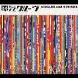 電気グルーヴ / SINGLES and STRIKES [CD]