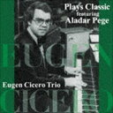 [CD] オイゲン・キケロ・トリオ/プレイズ・クラシック・フィーチャリング・アラダー・ペゲ(UHQCD)