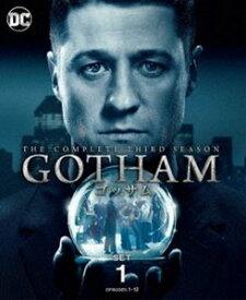 GOTHAM/ゴッサム〈サード・シーズン〉 前半セット [DVD]