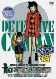 名探偵コナンDVD PART13 vol.7 [DVD]