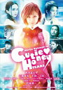 [DVD] CUTIE HONEY -TEARS- DVD通常版