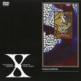 X/Blue Blood Tour 爆発寸前GIG [DVD]