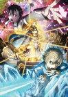 【DVD】 Vol.08 (完全生産限定版)
