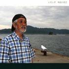明田川荘之(p、ocarina) / いそしぎ [CD]