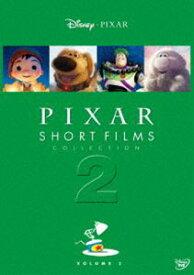 ピクサー・ショート・フィルム Vol.2 [DVD]