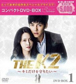 THE K2〜君だけを守りたい〜 コンパクトDVD-BOX1<スペシャルプライス版> [DVD]
