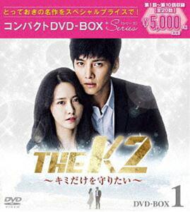 THE K2~君だけを守りたい~ コンパクトDVD-BOX