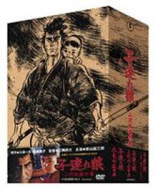 子連れ狼 二河白道の巻 [DVD]