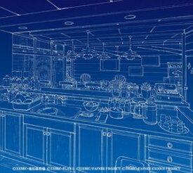 蒼穹のファフナー シリーズ 究極CD-BOX(初回生産限定盤) [CD]