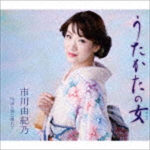 [CD] 市川由紀乃/うたかたの女/雨と涙に濡れて