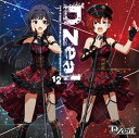 THE IDOLM@STER MILLION LIVE! / THE IDOLM@STER MILLION THE@TER GENERATION 12 D/Zeal [CD]