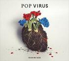 星野源/POP VIRUS(初回限定盤B/CD+DVD)