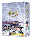 [DVD] テバク 〜運命の瞬間〜 DVD-BOX II