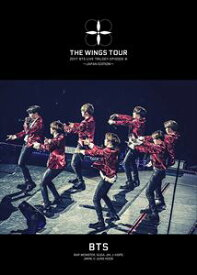 BTS(防弾少年団)/2017 BTS LIVE TRILOGY EPISODE III THE WINGS TOUR 〜JAPAN EDITION〜(初回限定盤) [DVD]