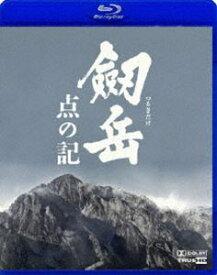 劔岳 点の記【Blu-ray】 [Blu-ray]