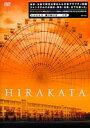 [DVD] HIRAKATA