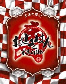 米米CLUB/a K2C ENTERTAINMENT TOUR 2017 〜おせきはん〜(初回生産限定盤) [Blu-ray]