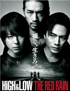 [DVD] HiGH & LOW THE RED RAIN