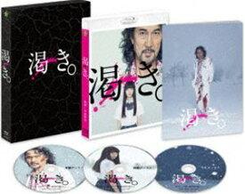 渇き。 Blu-rayプレミアム・エディション〈2枚組+サントラCD付〉【数量限定】 [Blu-ray]
