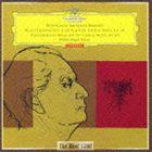 ヴィルヘルム・ケンプ(p) / モーツァルト: ピアノ・ソナタ第8番・第11番 トルコ行進曲付き (スペシャルプライス盤) [CD]