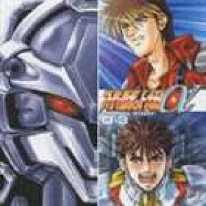 (ドラマCD) スーパーロボット大戦α ORIGINAL STORY D-3 [CD]